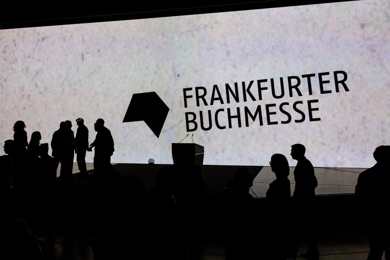 Frankfurter Buchmesse 2018, Frankfurt Book Fair 2018